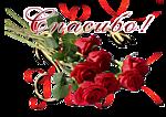 Пустырь )( стих Елена Гениевская 260549111